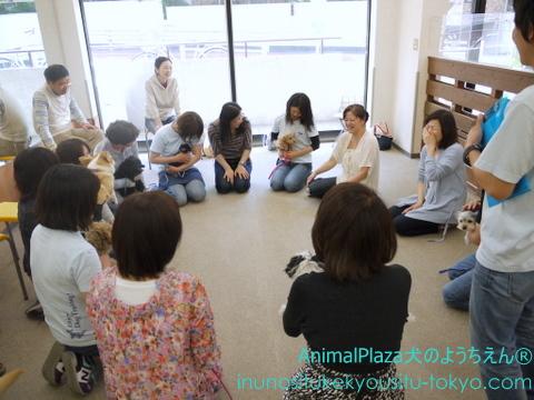 駒沢公園教室パピーパーティー