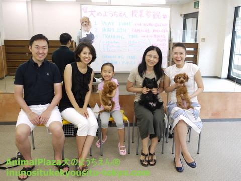 子犬のしつけ教室「犬のようちえん駒沢公園教室」授業参観10